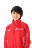 Ayuko Suzuki (Japan Post)